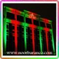 نورپردازی نمای ساختمان با نور سبز و قرمز