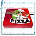 سنگ نورانی مناسب برای پیتزا فروشی